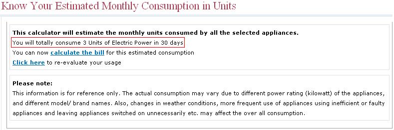 consumption calculator