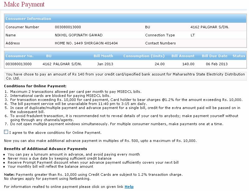 Mahadiscom online payment after due date